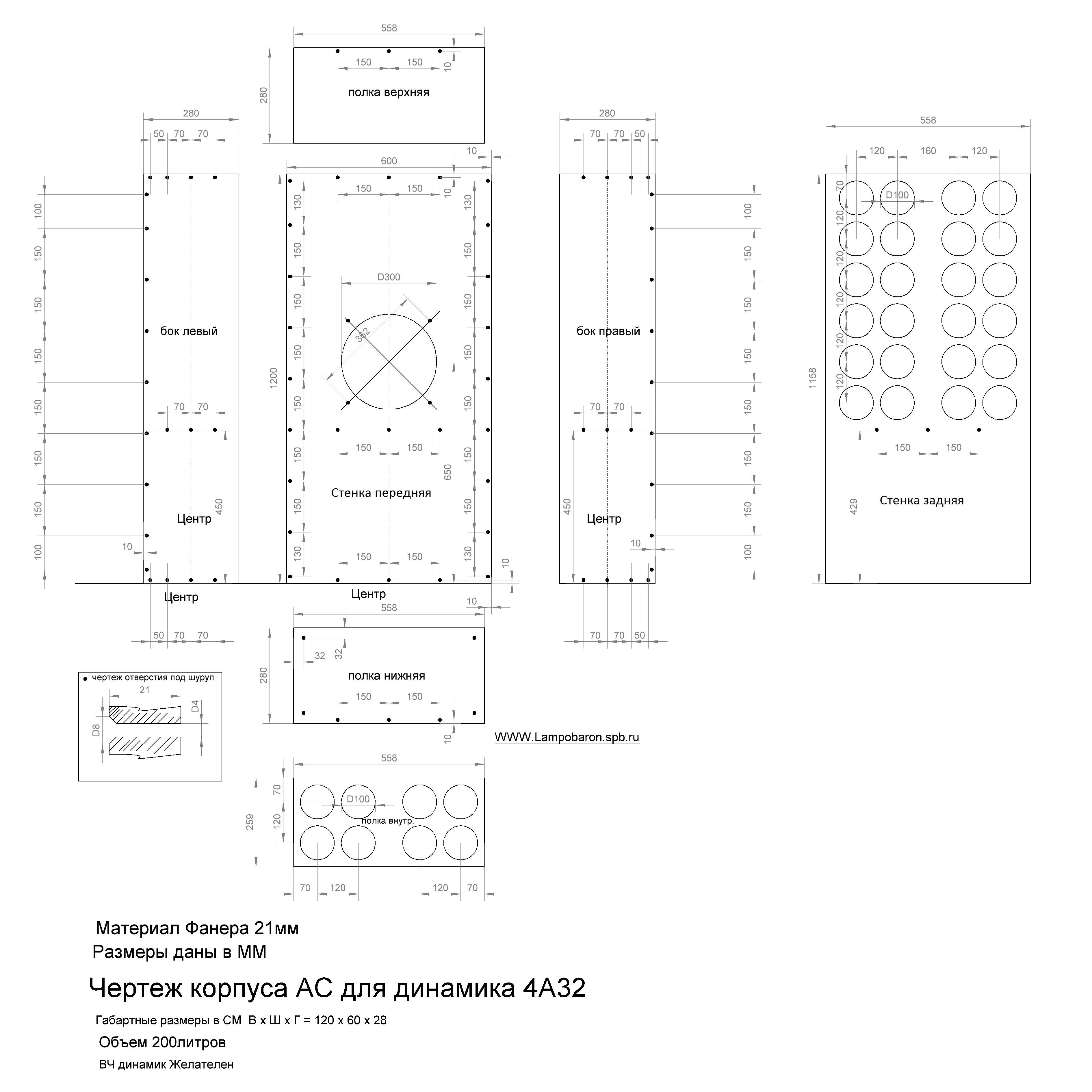 AC_OPEN_AIR_4A32_200_Liter_ZAD_STENKA
