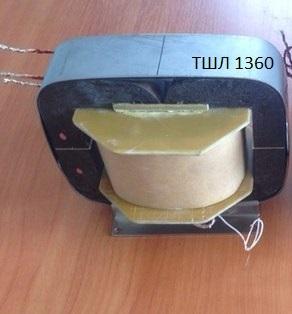 Tshl 1360 - копия
