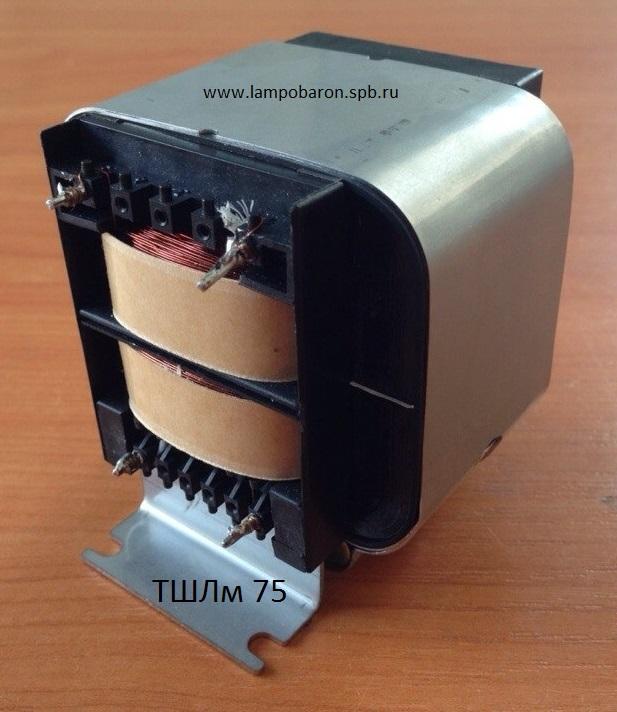 tshlm75