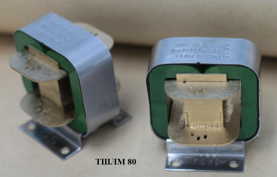 тшлм80